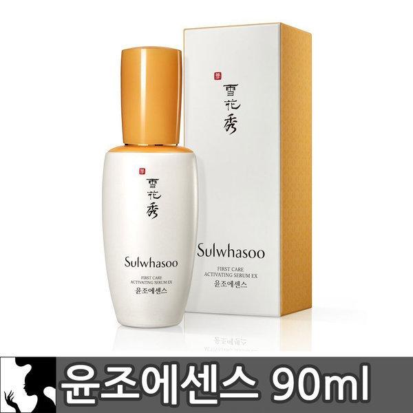 설화수 윤조에센스/섬리안/자정수/자정유액/탄력크림 상품이미지