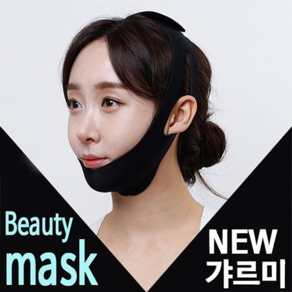 V얼굴가꾸기 뷰티얼굴마스크 NEW 갸르미 - 턱볼살용 상품이미지