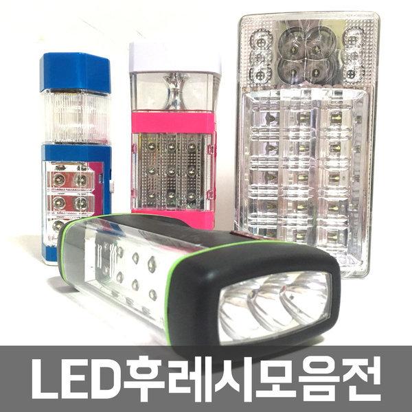후레쉬/캠핑등/경광등/손전등/랜턴/캠핑랜턴/멀티랜턴 상품이미지
