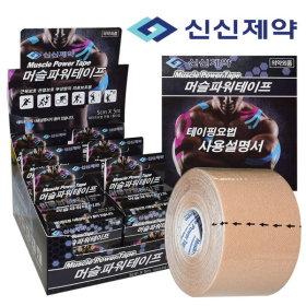 머슬파워테이프 6롤 스포츠테이핑 근육테이프 의약외품