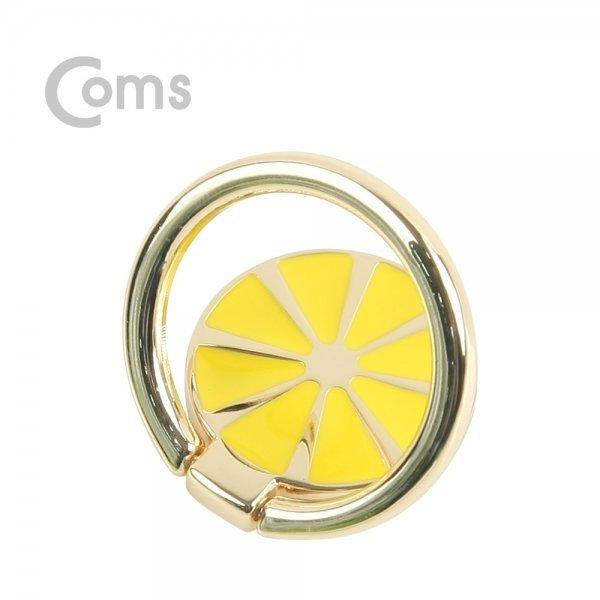 (Coms) 스마트폰 링 홀더/핑거링/후면부착/레몬/CK594 상품이미지