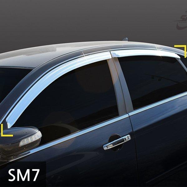 경동 SM7 (04~2011년) 크롬 썬바이져/썬바이저 K-649 차량용썬바이저 상품이미지