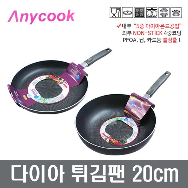 애니쿡 다이아 후라이팬 튀김팬 장보고주방 상품이미지