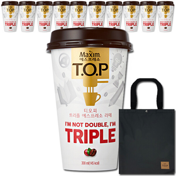 TOP 컵커피 트리플 라떼 300mlx10컵+3단우산+전용포장 상품이미지