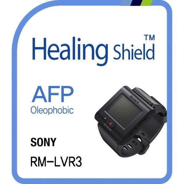 소니 라이브 뷰 리모트 RM-LVR3 AFP 액정보호필름 2매 상품이미지