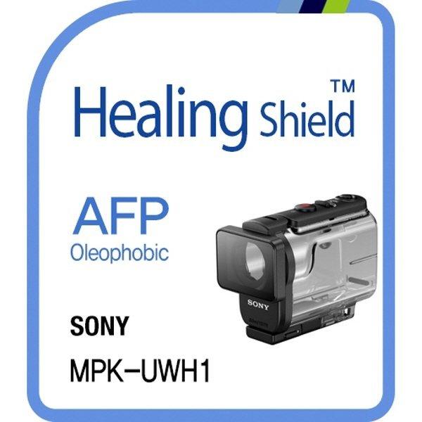 소니 액션캠 방수케이스 MPK-UWH1 액정보호필름 2매 상품이미지