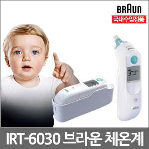 [브라운]브라운체온계 IRT-6030 귀체온계/필터21개포함