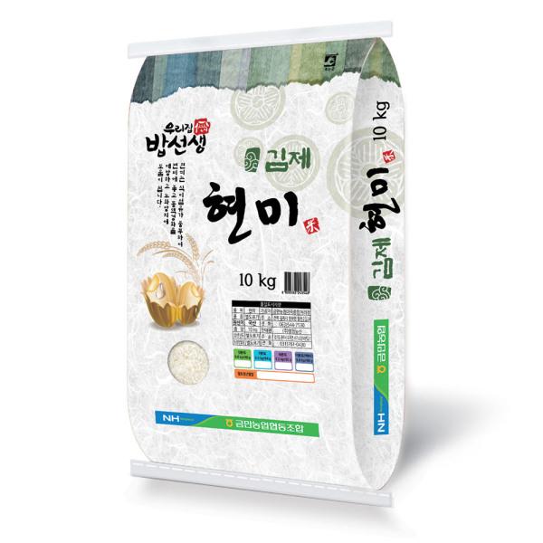 현미10kg 밥선생 금만농협 상품이미지