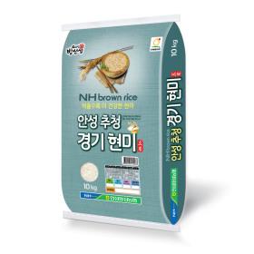 안성추청 경기현미10kg 밥선생 2019년