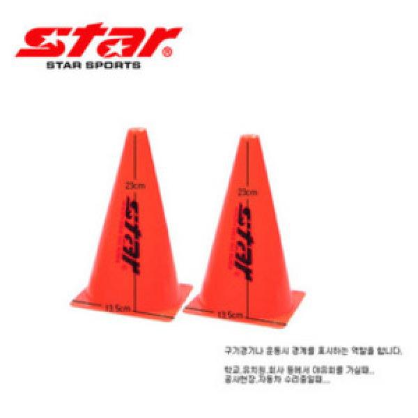 Star 콘(小)2ea 슬라럼콘 주차장 구기경기나 운동시 경계를 표시하는 역활 상품이미지