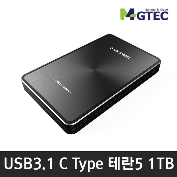 테란5 외장하드 1TB 블랙/USB3.1 C타입/탱크파우치1+1 상품이미지