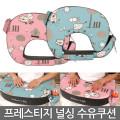 위드맘 와플 특대형 수유쿠션+사은품 /D자형 빅사이즈
