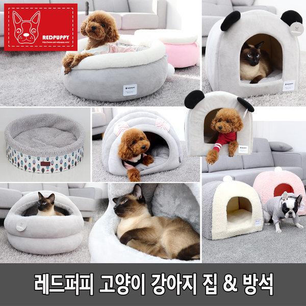 레드퍼피/블랙캣/고양이용품/고양이집/고양이하우스 상품이미지