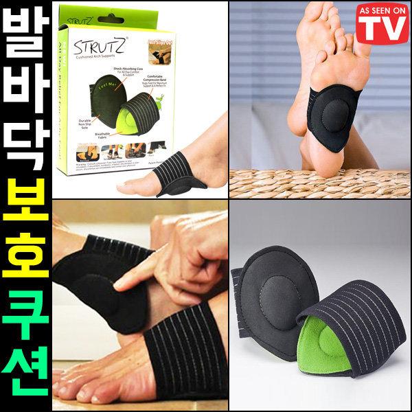 발바닥 보호 쿠션 풋 뒷꿈치 패드 기능 신발깔창 구두 상품이미지