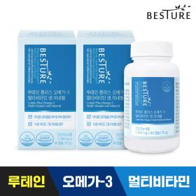 베스처 루테인 오메가3 멀티비타민 60캡슐 1병 2개월분