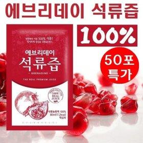 에브리데이 석류즙 50포/ 석류100%(15Brix)