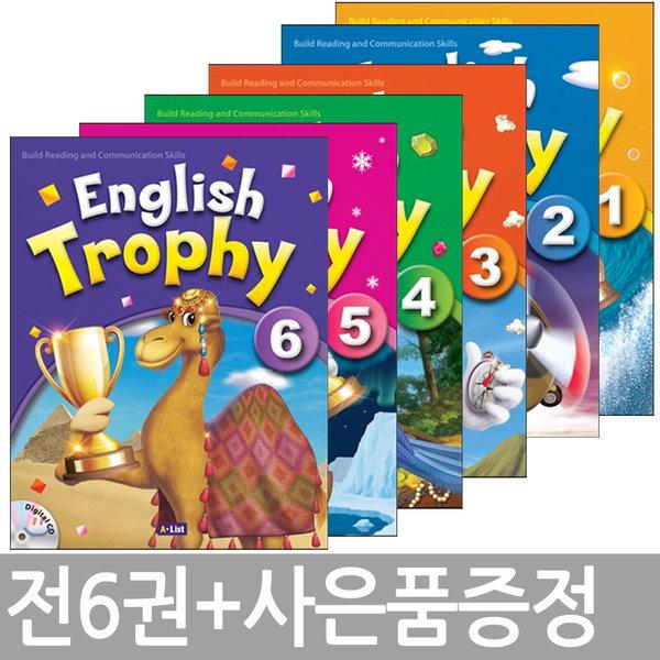 English Trophy 1~6권 세트 / 잉글리쉬 트로피 / 볼펜+포스트잇 증정 상품이미지