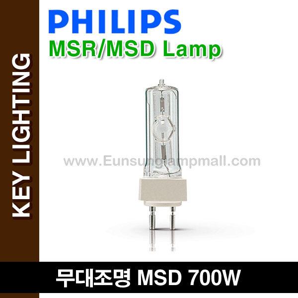 필립스 MSD 램프 MSD 700 MSD 700w MSR 무대조명램프 상품이미지