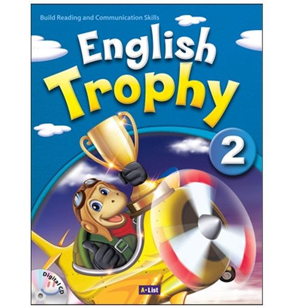 English Trophy 2 잉글리쉬 트로피 상품이미지