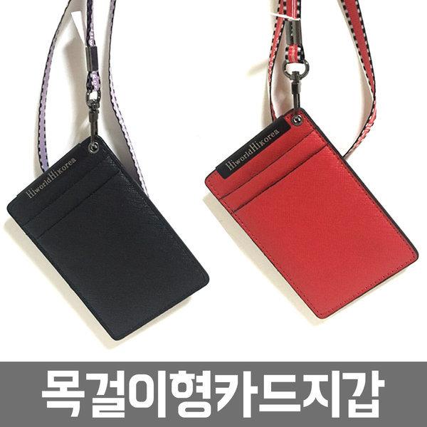 카드지갑/목걸이카드지갑/목걸이지갑/교통카드/목걸이 상품이미지
