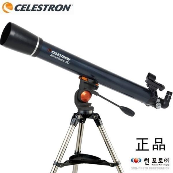 썬포토정품 셀레스트론 AstroMaster 90AZ 천체망원경 상품이미지