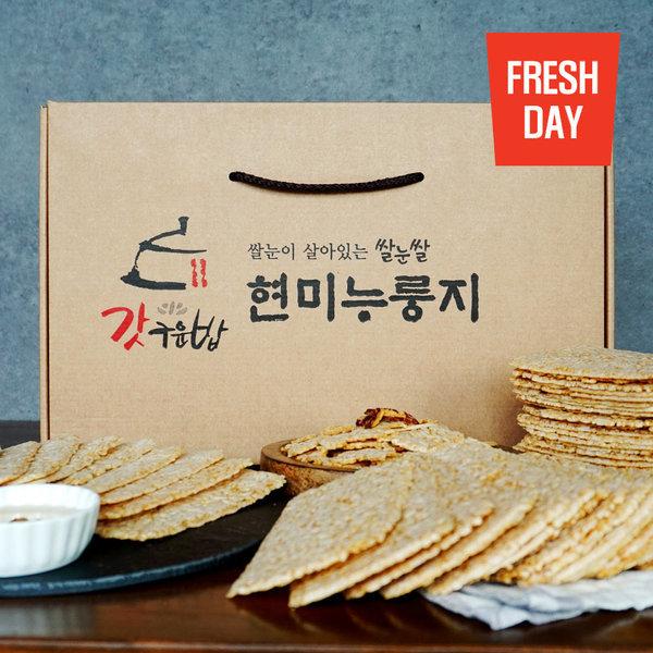 (국내산100%)갓구운 쌀눈쌀 수제 현미누룽지 선물세트 상품이미지