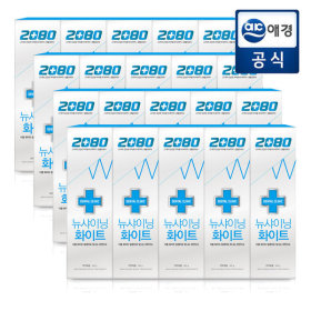 2080 뉴 샤이닝 화이트 치약 120g 10개/미백