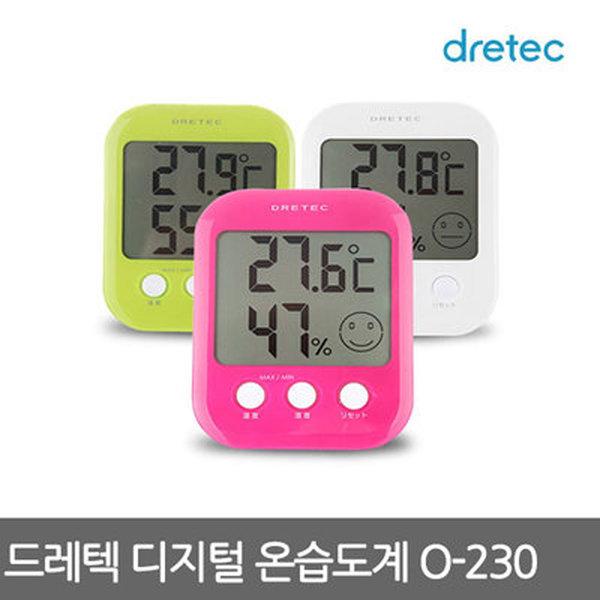 드레텍 정품 국민 온습도계 5단계 표정알림 O-230 상품이미지