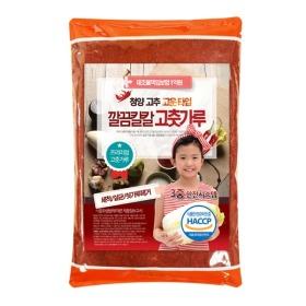 국산 고춧가루 청양 고운 고추가루 500g HACCP