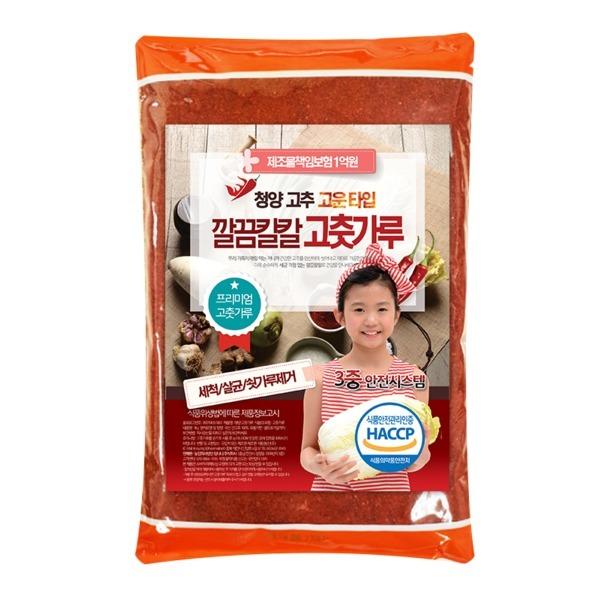 국산 고춧가루 청양 고운 고추가루 500g HACCP 상품이미지