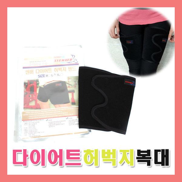 쎈버(1+1) 다이어트밴드 허벅지 기능성압박붕대 SB-DL 상품이미지