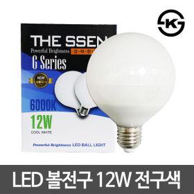 LED볼전구 LED볼구 LED볼램프 LED전구 볼램프 볼전구