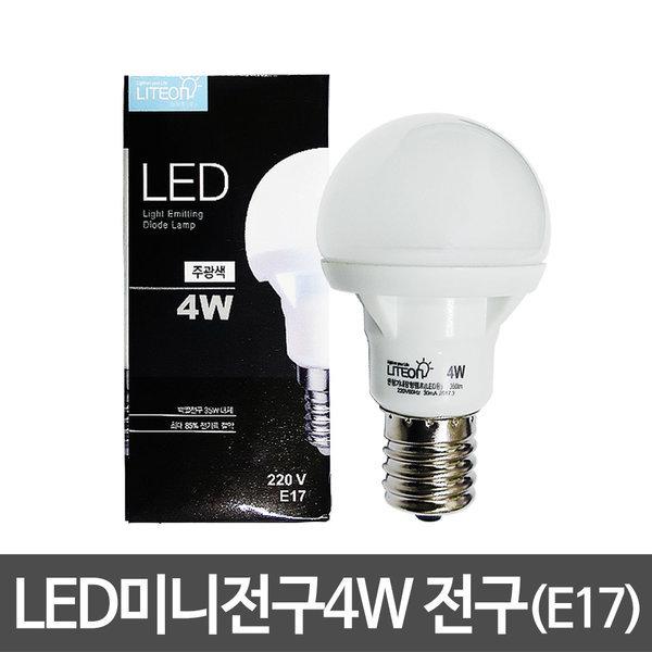 LED미니크립톤 미니크립톤 LED전구 LED촛대구 상품이미지