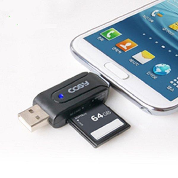 휴대폰 스마트폰 핸드폰 블랙박스 멀티 SD카드 리더기 상품이미지