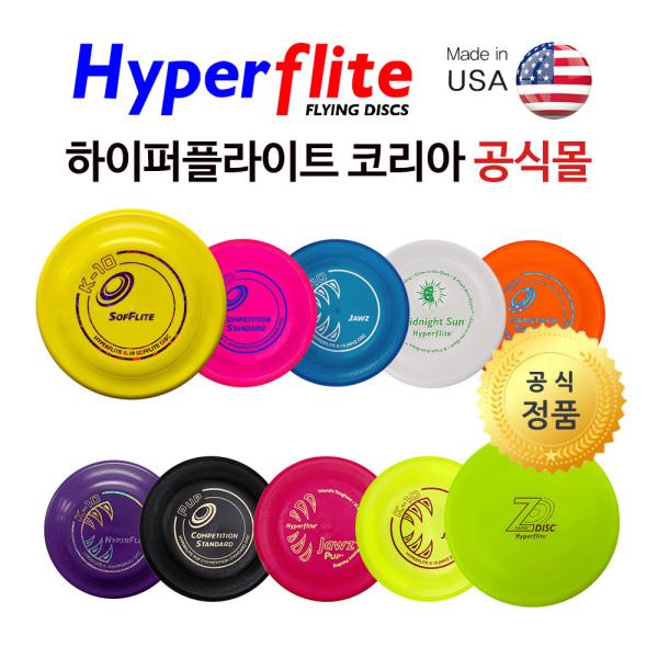 애견원반/강아지용품/애견용품/강아지장난감/공식원반 상품이미지