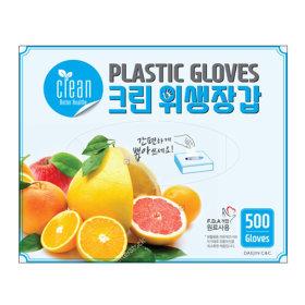 대용량크린위생장갑_500매