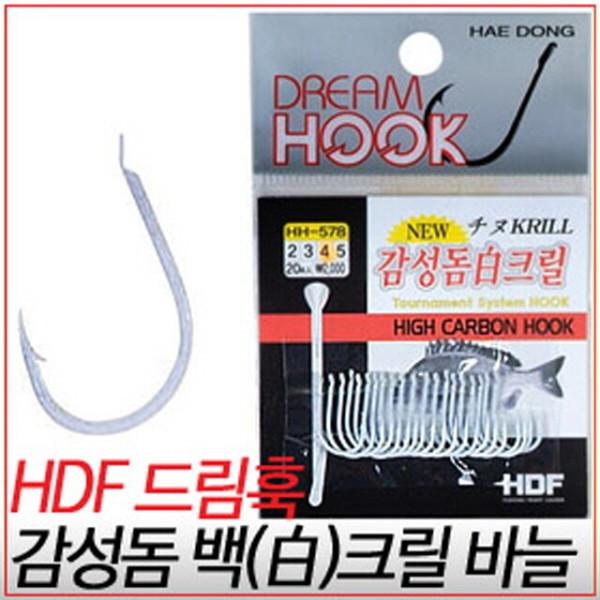 해동조구사 드림훅 감성돔 백크릴 바늘  HH-578 상품이미지