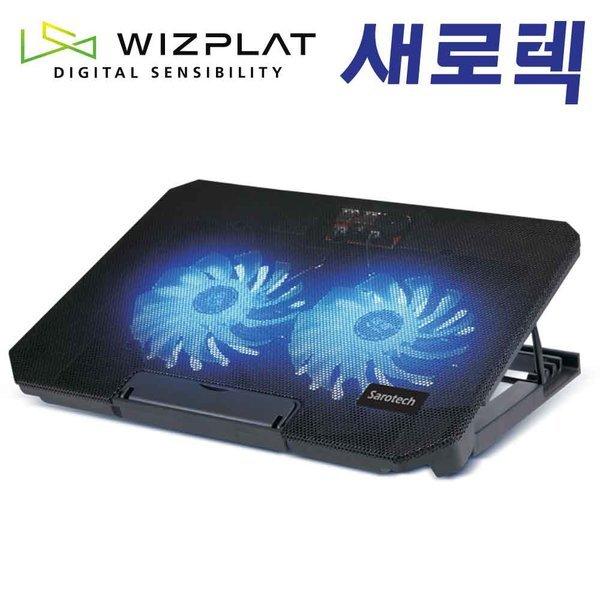 위즈플랫 NCP-200C 노트북거치대 받침대 쿨링패드 상품이미지