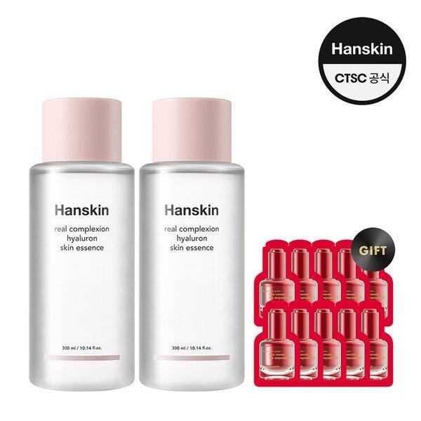 한스킨  (대용량)리얼컴플렉션 히알루론스킨에센스 300ml 1+1+증정  TZ990006 상품이미지
