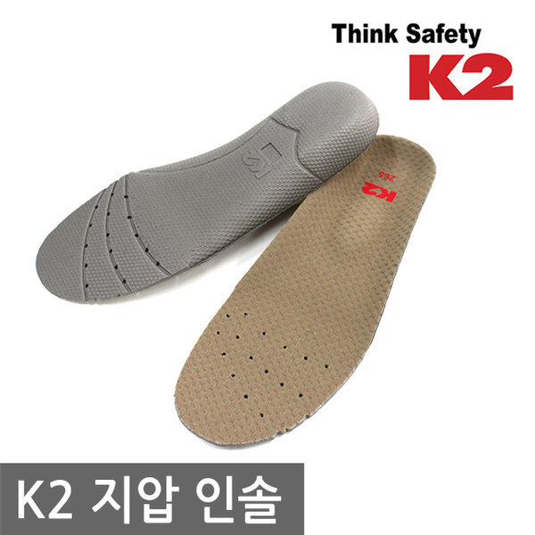 K2 지압 인솔 IVA17907 상품이미지