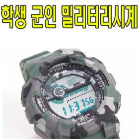 군인시계 군용시계 밀리터리시계 스포프시계 손목시계