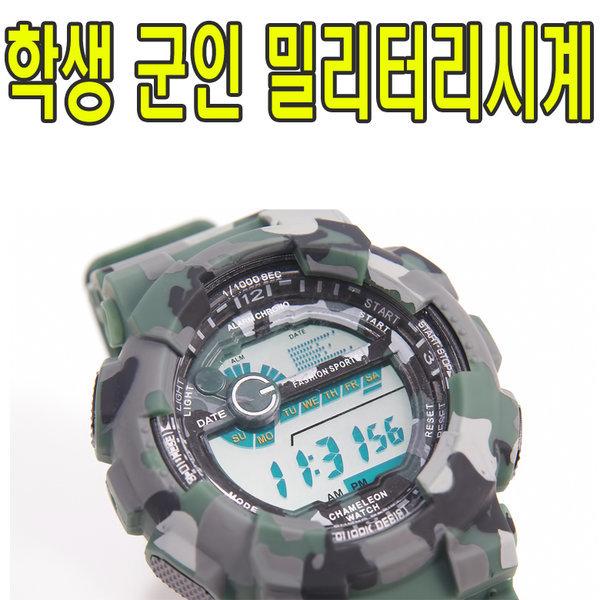 군인시계 군용시계 밀리터리시계 스포프시계 손목시계 상품이미지