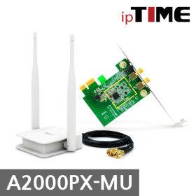 EFM ipTIME A2000PX PCI-E 기가 무선랜카드