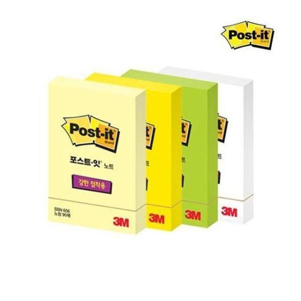 컬러 포스트잇X10개(랜덤) 접착메모지 디자인 메모 상품이미지