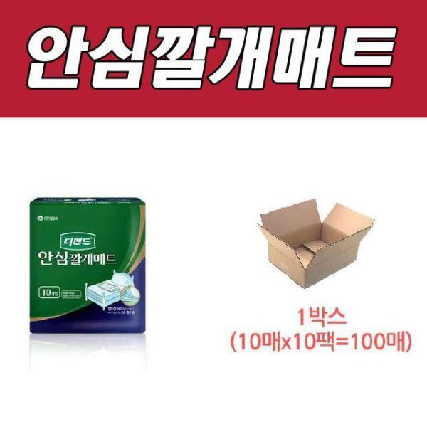 실버C 디펜드 안심깔개매트 1박스(10매x10팩 100매) 상품이미지