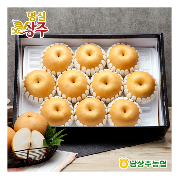 명실상주  명품 상주배 선물세트 7.5kg 10내(특품)/남상주 상품이미지