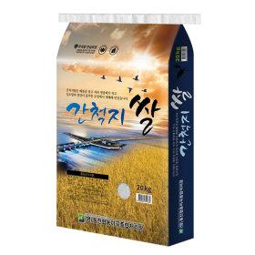 (행사상품)동진협동_간척지쌀_20KG 포