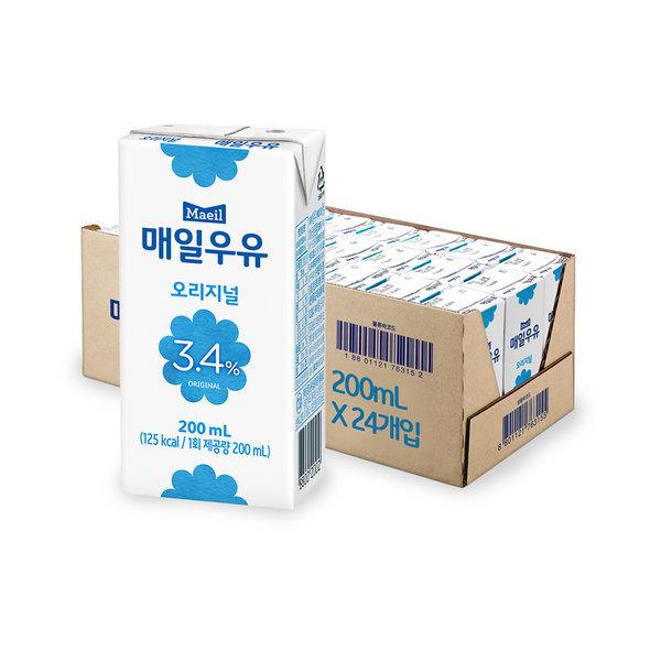 멸균우유 200ml 24팩 /우유/매일/음료/박스포장 상품이미지