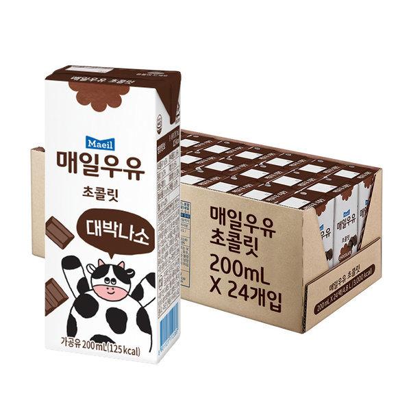 초코 멸균우유 200ml 24팩 /우유/매일/초코우유 상품이미지