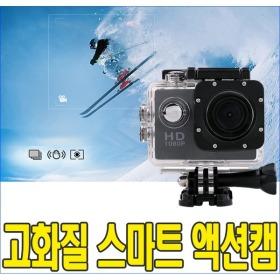고프로 액션캠 고화질 캠코더 수중카메라 액션카메라